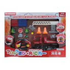 【新品】【SALE】ドウシシャ ブロックR/Cカー 消防車 ZQ141714 ラジコン おもちゃ