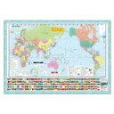 【新品】デビカdebikaおふろでおぼえる世界地図お風呂で覚える世界地図