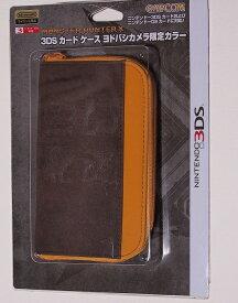 【未開封】モンスターハンターニンテンドー3DSカードケースヨドバシカメラ限定カラー