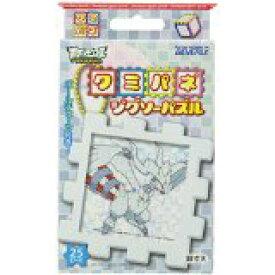 【新品】ジグソーパズル クミパネ ポケットモンスター レシラム 25ピース ビバリー