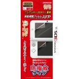 【新品】3DSLL用 液晶保護フィルムAFP モリゲームス 美Fit