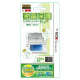 【新品】3DSLL用 スクリーンガードフィットプラス for ニンテンドー3DSLL 防汚コートタイプ  キーズファクトリー【送料無料】【代金引換の場合は+900円】【ゆうメール】