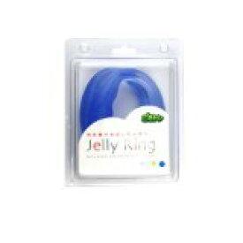 【新品】ごるトレ JellyRing GT-1305 HARD/BLUE ブルー アサヒゴルフ