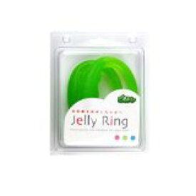 【新品】ごるトレ JellyRing GT-1305 MEDIUM/GREEN グリーン アサヒゴルフ