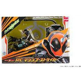 【新品】仮面ライダーゴースト RCマシンゴーストライカー CCP ラジコン おもちゃ
