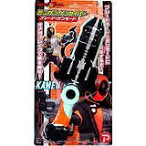 【新品】ハピネット 仮面ライダーゴースト ミニガンガンセイバー ブレード・ガンモード おもちゃ