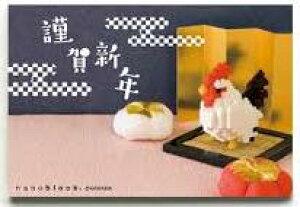 【新品】ナノブロック nanoblock NP075 年賀状 ニワトリ A にわとり ポストカード