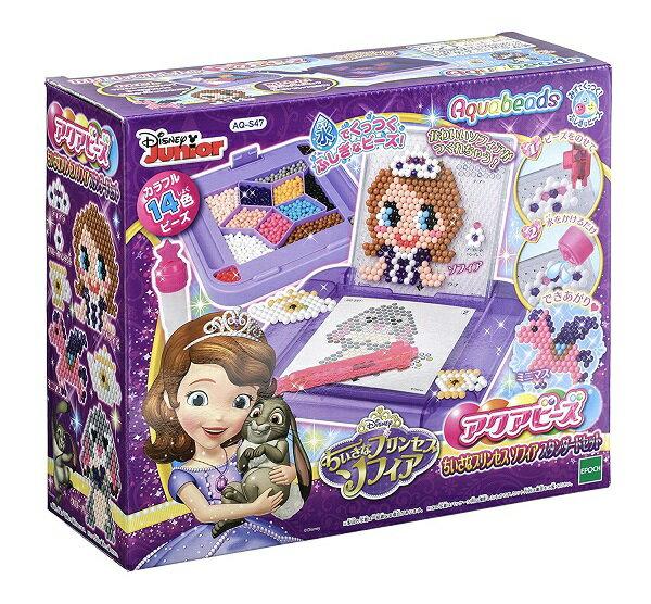 【新品】アクアビーズ ちいさなプリンセスソフィア スタンダードセット エポック社 おもちゃ