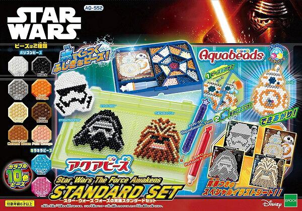 【新品】アクアビーズ スターウォーズ/フォースの覚醒 スタンダードセット エポック おもちゃ AQ-552