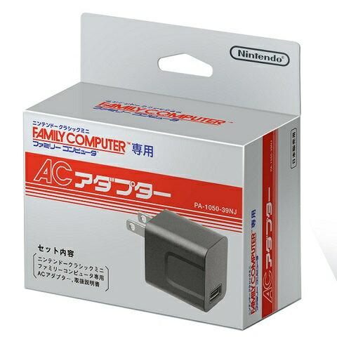 【新品】ニンテンドークラシックミニ ファミリーコンピュータ専用ACアダプター