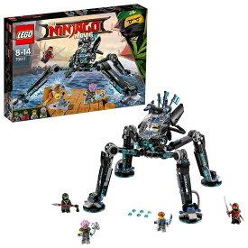 【新品】LEGO NINJAGO MOVIE レゴ 70611 ニンジャゴー ニャーのウォーター ストライダー おもちゃ