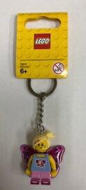 【新品】LEGO レゴ キーチェーン 853795 バタフライガール キーホルダー キーリング【送料無料】【代金引換の場合は+900円】【ゆうパケット】