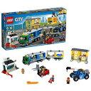 【新品】LEGO CITY 60169 レゴ(R)シティ 配送センターとコンテナトラック おもちゃ