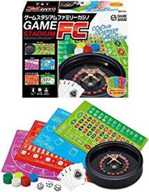 【新品】ゲームスタジアムファミリーカジノGAMESTADUUMFC ハナヤマ 5種類のゲーム(ルーレット・バカラ・ブラックジャック・ビックアンドスモール・ポーカー)ガイド付きマットでルールがわかる