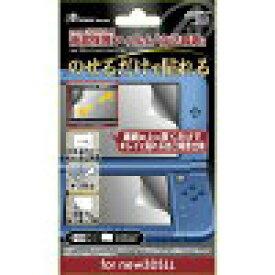 【新品】New3DSLL用 液晶保護フィルム 自己吸着 3DSLL アンサー【送料200円 代金引換の場合は+900円】【ゆうパケット】