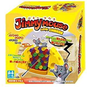 【新品】ジミーマウス ラブチーズ Jimmy Mouse LOVE CHEESE サイズ:約26×12×13センチ  ボタン電池(LR41)2個使用