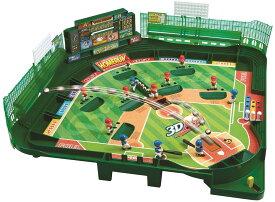 【新品】野球盤 3Dエース スタンダード(1セット)エポック(EPOCH) 本体サイズ:42.2x12.7x42.2cm