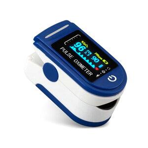 【送料無料】【新品】ポータブル指パルスオキシメーター(ブルー)の血中酸素飽和度計指先pulsoximeter SPO2モニターoximetro dedo耳温度計  サイズ: 約6x3.5x3.5センチ