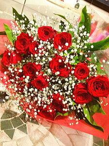 bu019 花束 赤バラ カスミソウ