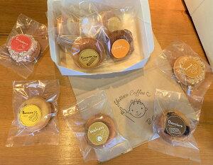 ミニ焼きドーナツ50個入<人気ドーナツ10種類詰め合わせ>ヨッテココーヒー ドーナツ ヘルシー 焼きドーナツ スイーツ ミニサイズ 差し入れ プレゼント インスタ ギフト 送料無料 50個5800