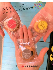 ミニ焼きドーナツ20個入<人気ドーナツ10種類詰め合わせ>ヨッテココーヒー ドーナツ ヘルシー 焼きドーナツ スイーツ ミニサイズ 差し入れ プレゼント インスタ ギフト 送料無料 3000円