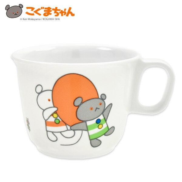 【ママ割3倍】こぐまちゃんの柄付きメラミンカップ 食洗機使用OK☆安心の日本製 (こぐま) ベビー食器/子供用食器/プラスチック/プラカップ/コップ/軽量