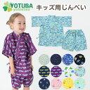 オリジナル パジャマ