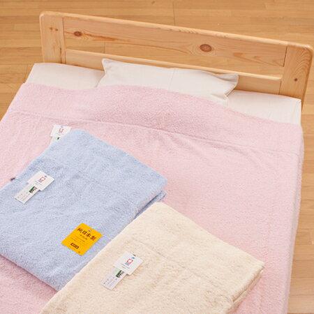 タオルケット ダブル 今治 (2枚目500円引き) ダブルサイズ 180×230cm 日本製 towelket