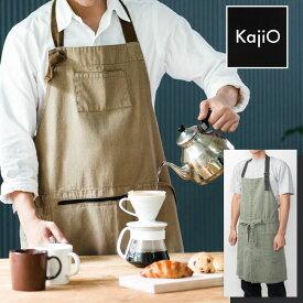 エプロン メンズ 「ジップエプロン」「ワークエプロン」Kajio カジオ 男性向け 料理 アウトドア ガーデニング キャンプ イクメン 多機能 ベージュ カーキ グリーン