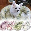 【送料無料】BED 猫用ベッド 犬用ベッド(小型犬) DOG CAT ネコベッド 犬用品 猫用品 ペットアイテム バラ柄 ローズ …