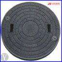 浄化槽用マンホール蓋【表示規格 φ600-500k】 FRP製 ロック付き 黒 耐荷重 2t