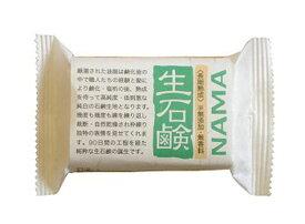 【お取り寄せ商品】まるは油脂化学七色石けん「長期熟成」生石鹸100g×30