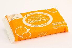 まるは油脂化学 七色石けんオレンジ&グレープフルーツお風呂の石けん3P100g×3個パック