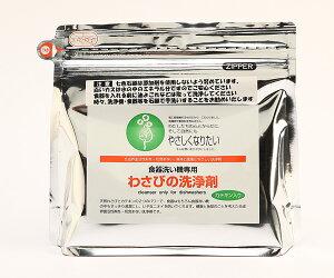 【お取り寄せ商品】まるは油脂化学やさしくなりたい全自動食器洗い機専用わさびの洗浄剤500g×6
