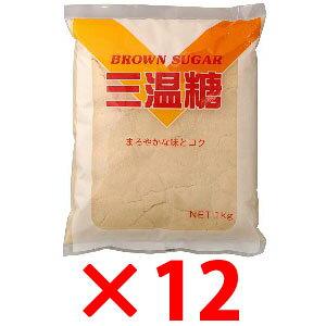 ムソー 三温糖 1kg×12袋【メーカー取寄品】【まとめ買い】【ムソー】