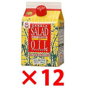 ムソー 純正なたねサラダ油 600g×12本【メーカー取寄品】【まとめ買い】【ムソー】