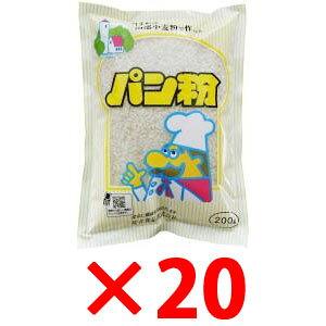 桜井 国内産・パン粉 200g×20袋 【メーカー取寄品】【まとめ買い】【ムソー】