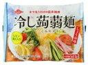 【夏季限定商品】トーエー 冷し蒟蒻(こんにゃく)麺 141g 【ムソー】