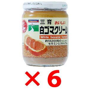 三育 白ゴマクリーム 190g×6個【メーカー取寄品】【まとめ買い】【ムソー】