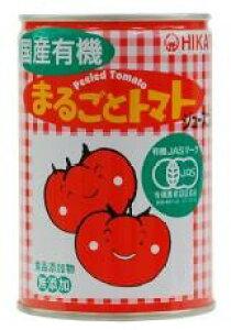 有機JAS認定光食品の国産有機まるごとトマト400g×12缶
