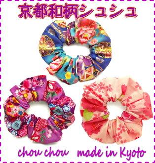 chou chou made with Japanese traditional cloth