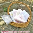 和柄 タオル レディース 和柄ハンカチ タオル 綿 柔らか かわいい おしゃれ ギフト ハンドタオル 花柄 うさぎ 日本製 …