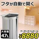 【クーポンで8880円6月11日12時~14日9時まで】トラッシュロボ 正規品 ゴミ箱 分別 ゴミ箱 45リットル センサー 自…