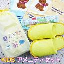 Kids amefuru002
