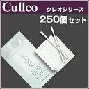 Clleo-cott-250p