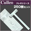 Clleo-rezor-250p