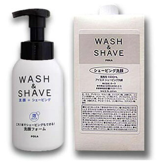 Mens wash and shave 1 l