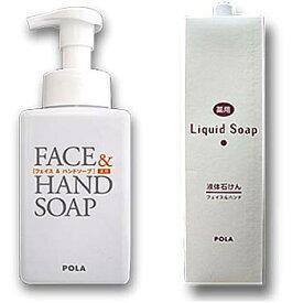 POLA 【医薬部外品】 洗顔フォーム/ハンドソープ 泡/ 薬用リキッドソープ2L