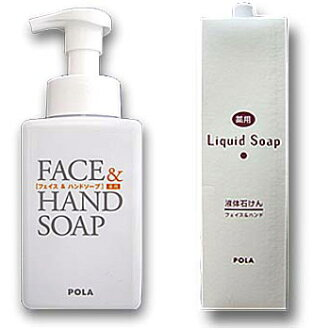 POLA facial form and hand SOAP foam / 2 l medicinal liquid soap