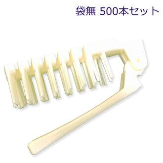 每没有折叠式的骨架刷子袋的(1套500)1条19.3日元